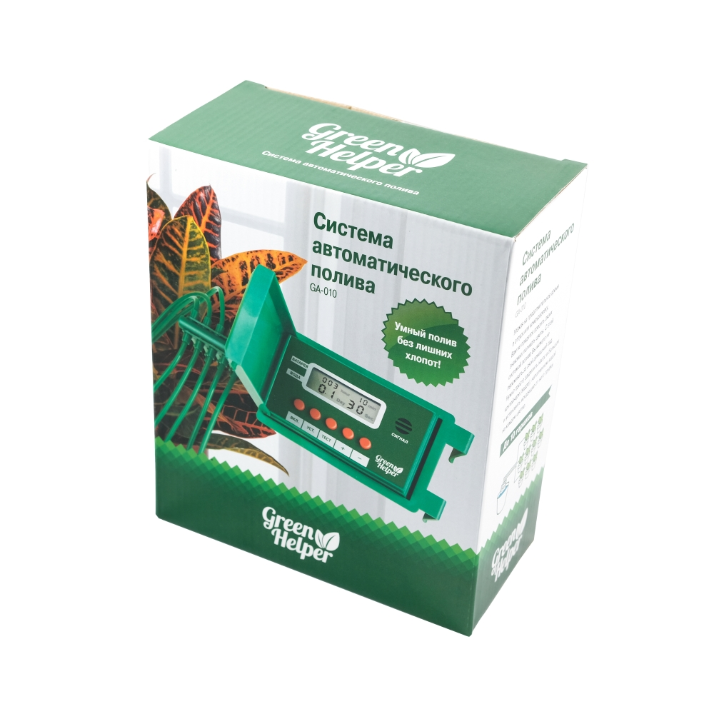Система полива green helper ga 010 купить