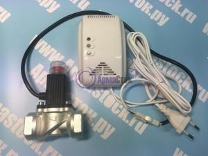 Система от утечки газа GasControl-1 с отсечным клапаном_5