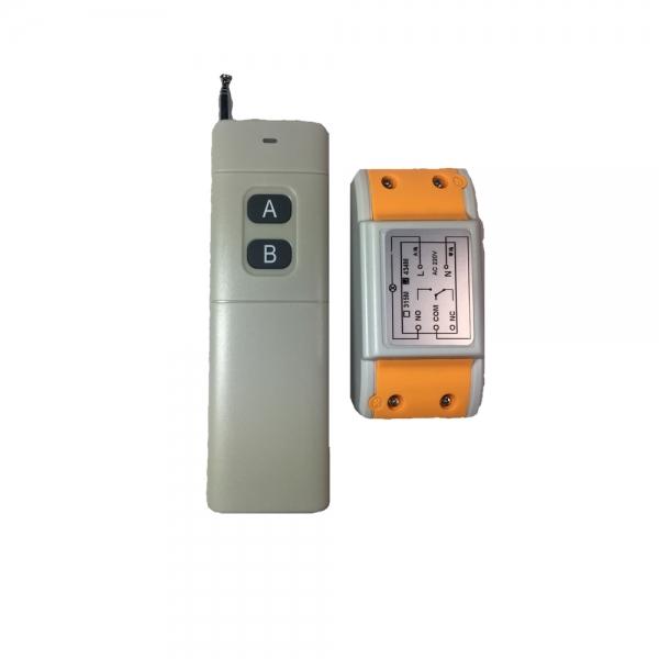 Пульт для дистанционного управления приборами AC220V PBDU-2, до 300м