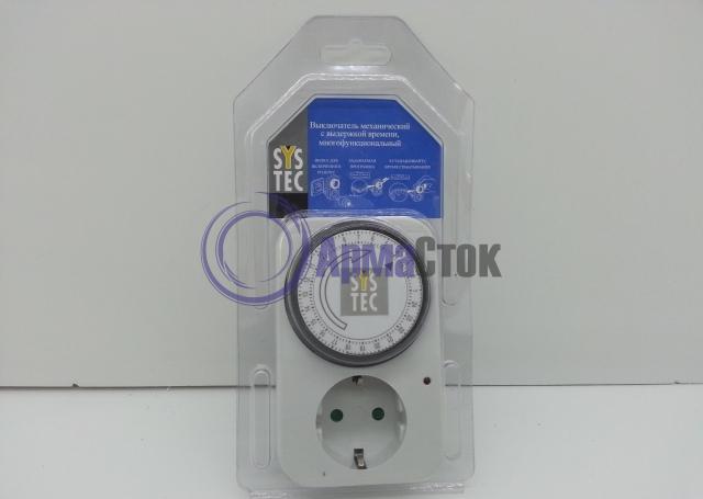 Механический выключатель с выдержкой времени Systec_1