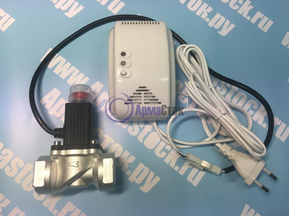 Система от утечки газа GasControl-1 с отсечным клапаном