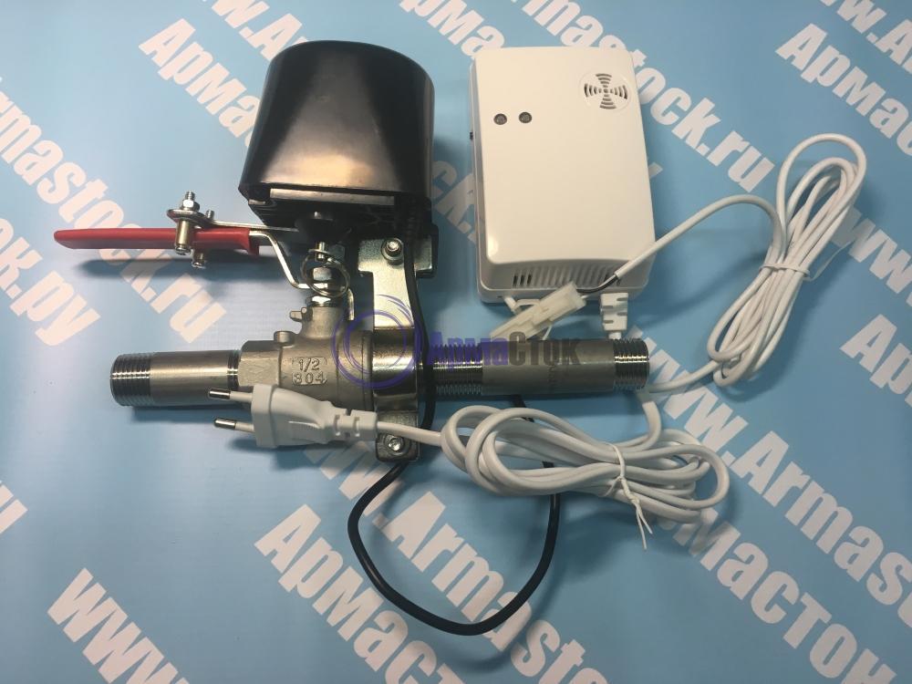 Система от утечки газа GasControl-2 с универсальным приводом