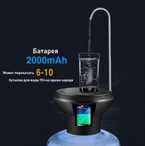 Электрическая помпа-подставка для воды под бутылки 19л JAV-T1_3
