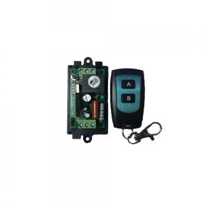Пульт для дистанционного управления приборами AC220V PBDU-1, до 30м_0