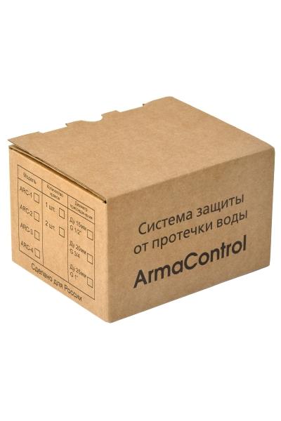 Система защиты от протечек воды ArmaControl-2 (с двумя шаровыми кранами), управление на АА батарейках