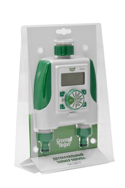 Автоматический двухканальный таймер для полива/контроллер полива/таймер на батарейках для подачи воды GA 328