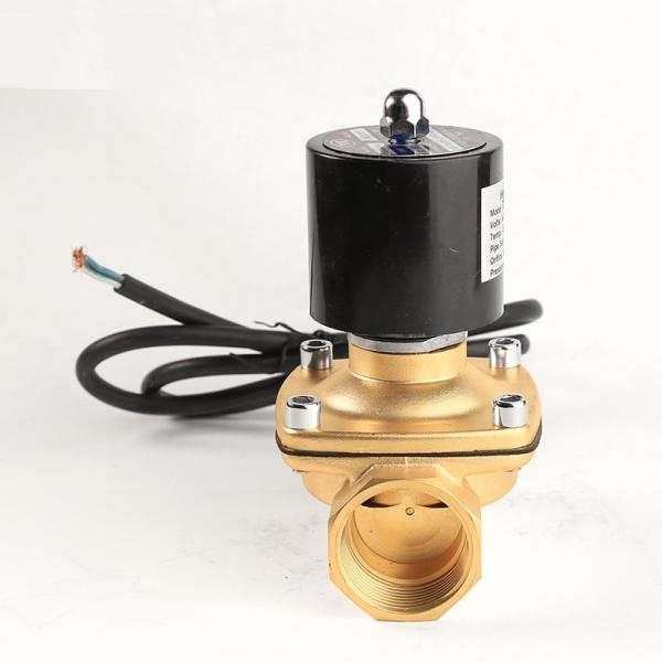 Клапан электромагнитный латунный нормально-открытый ARM DR03 IP68 (AC220V, DC24V, DC12V)