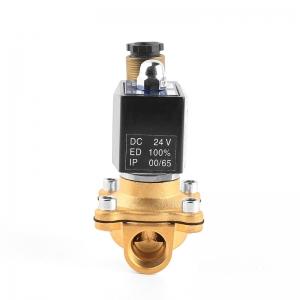 Клапан электромагнитный латунный нормально-закрытый PN10 ArmaControl 2W160 (AC220V, DC12V, DC24V)_2