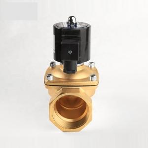 Клапан электромагнитный латунный нормально-закрытый PN10 ArmaControl 2W160 (AC220V, DC12V, DC24V)_4