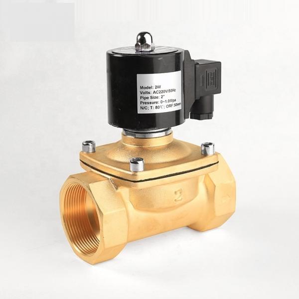 Клапан электромагнитный латунный нормально-закрытый PN10 ArmaControl 2W160 (AC220V, DC12V, DC24V)