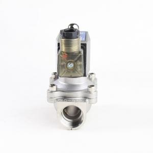 Клапан электромагнитный нержавеющий нормально-закрытый PN10 ArmaControl 2W320 (AC220V, DC12V, DC24V)_2