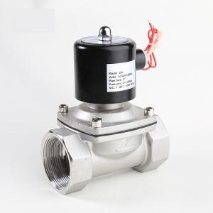 Клапан электромагнитный нержавеющий нормально-закрытый PN10 ArmaControl 2W320 (AC220V, DC12V, DC24V)_4