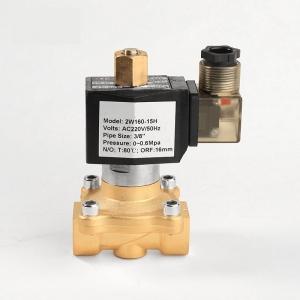 Клапан электромагнитный латунный нормально-открытый PN10 ArmaControl 2W200 (AC220V, DC12V, DC24V)_2
