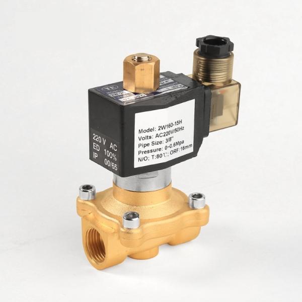 Клапан электромагнитный латунный нормально-открытый PN10 ArmaControl 2W200 (AC220V, DC12V, DC24V)